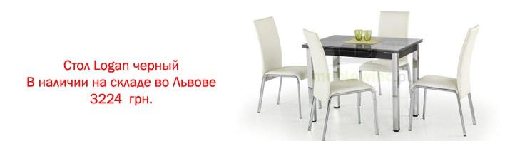 купить стол и стулья
