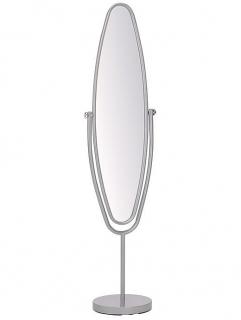 LS-2 зеркало HALMAR
