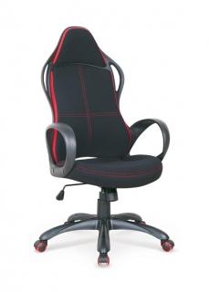 Новинка!  HELIX 2 кресло HALMAR