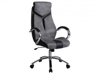 NIXON кресло HALMAR