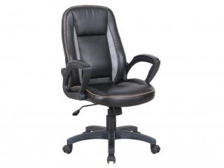 ROBIN кресло HALMAR