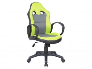 SIGMA кресло HALMAR