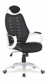 STRIKER 2 кресло HALMAR