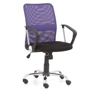 Кресло TONY HALMAR   фиолетовый цвет