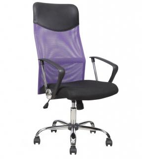 VIRE кресло HALMAR  фиолетовый с черным цвет