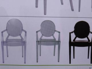 Кресло AC-089 фабрики BogFran