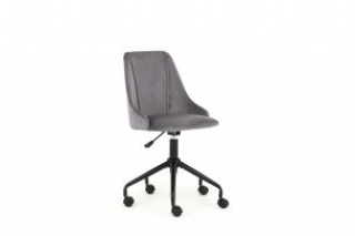 Новинка!Кресло офисное Halmar BREAK темно-серый