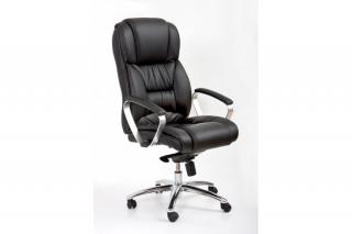 Кресло FOSTER.Натуральная кожа.Цвет: чёрный, коричневый, беж.Новинка