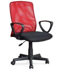 ALEX Кресло Halmar красный цвет
