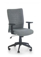 LIMBO кресло HALMAR серый цвет