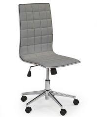 TIROL кресло HALMAR серый цвет