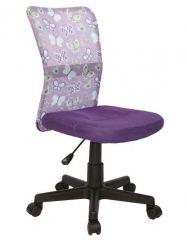 Кресло детское DINGO HALMAR Розовый Фиолетовый