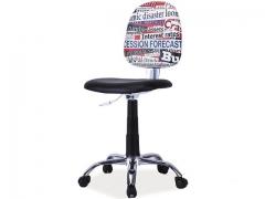 Кресло вращающееся Grafi 1 фабрика Signal