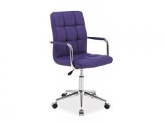 Кресло офисное Q-022 фабрика Signal обивка экокожа