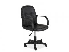 Кресло офисное Q-074 фабрика Signal