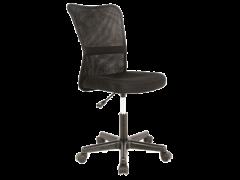 Кресло офисное Q-121 фабрика Signal