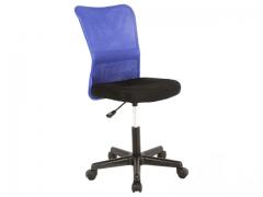 Кресло Q-122 фабрика Signal цвет синий