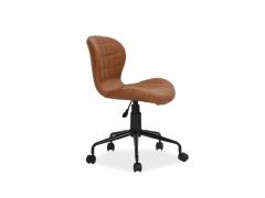 Кресло офисное SCOT коричневый фабрика Signal