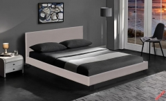 Кровать Halmar PAGO 160-200 капучино