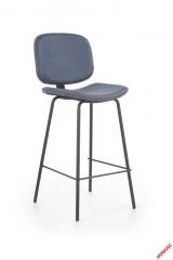 Барный стул HALMAR H-84 3 цвета