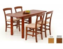 Деревянный стол Halmar Dinner 120-158 черешня античная